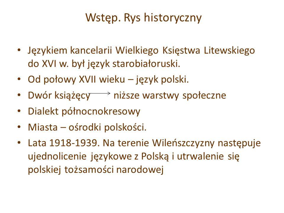 Wstęp.Rys historyczny Językiem kancelarii Wielkiego Księstwa Litewskiego do XVI w.