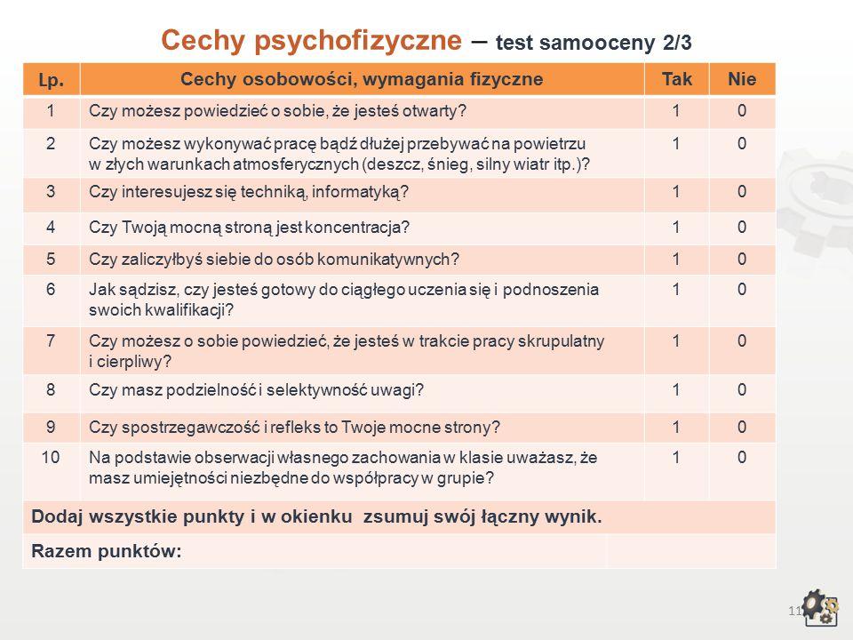 10 Cechy psychofizyczne Test samooceny 1/3 Decydując się na podjęcie pracy w zawodzie asystenta operatora dźwięku, powinniśmy przede wszystkim wziąć pod uwagę swoje możliwości, cechy osobowości, temperamentu, swoje zainteresowania, uzdolnienia i wymagania fizyczne.