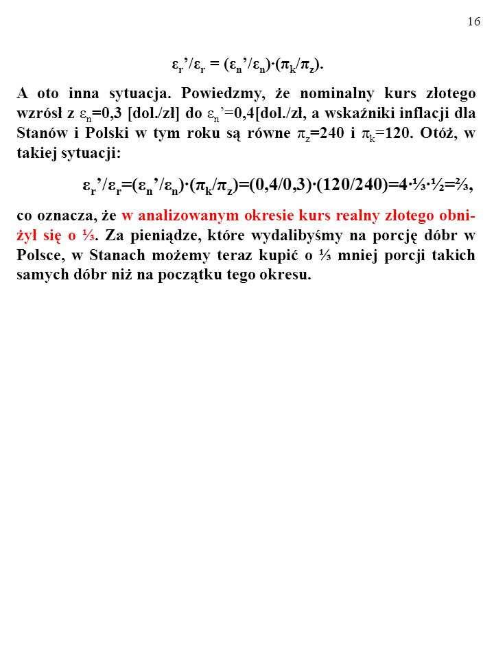 15 ε r '/ε r =(ε n '/ε n )∙(π k /π z )=(0,2/0,3)∙(240/120)=⅔∙2=1⅓.
