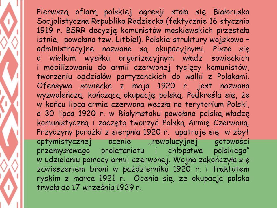Historiografia białoruska Tak jak już mówiliśmy białoruska narracja historyczna nie jest jednorodna i różni się między sobą. Dominująca jest narracja