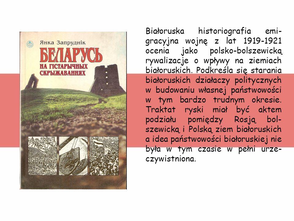 Jednak brak było zrozumienia jej przez wojsko i znaczną cześć polityków polskich, którzy faktycznie prowadzili politykę inkorporacyjną, wrogą wobec lu
