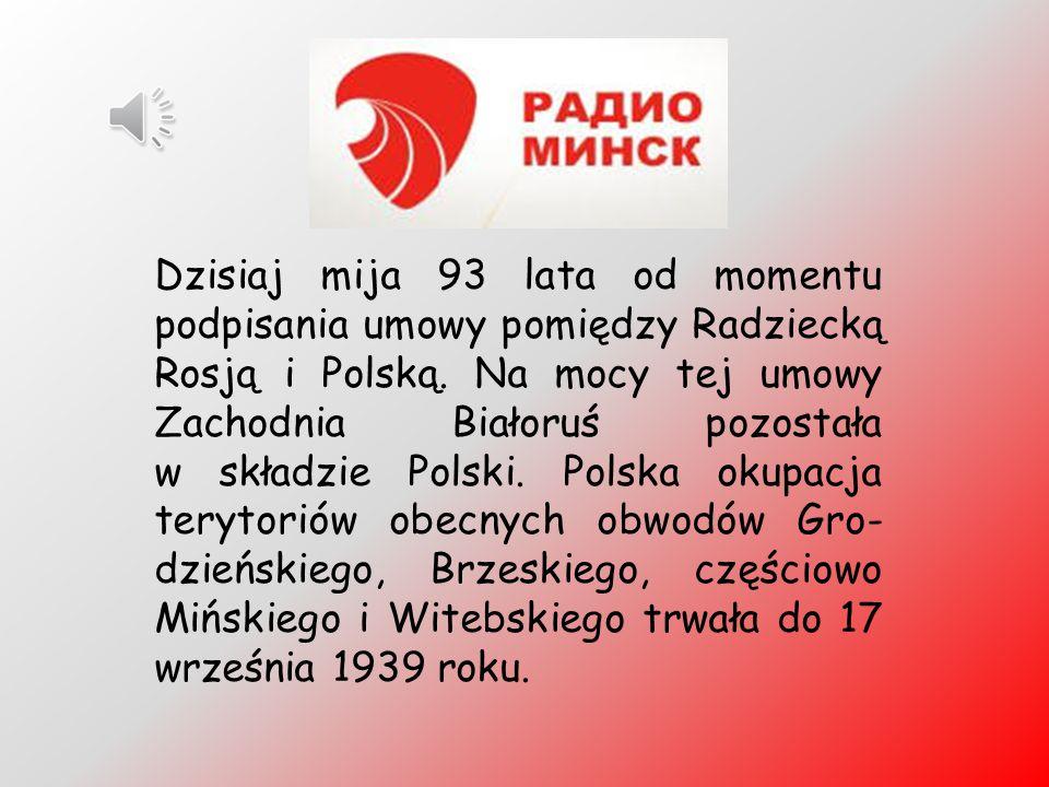 W dniu dzisiejszym mija 93. rocznica zawarcia pokoju w Rydze pomiędzy bolszewicką Rosją i Polską. Pokój ten zakończył kilkuletnią wojnę między tymi pa
