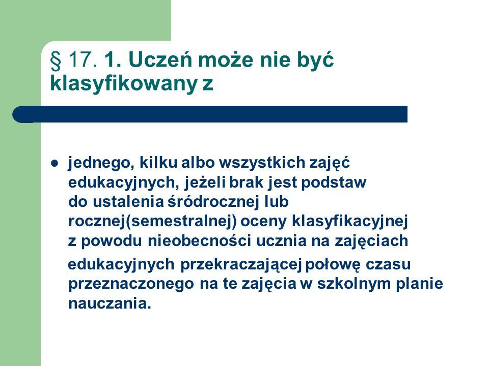 § 17. 1.