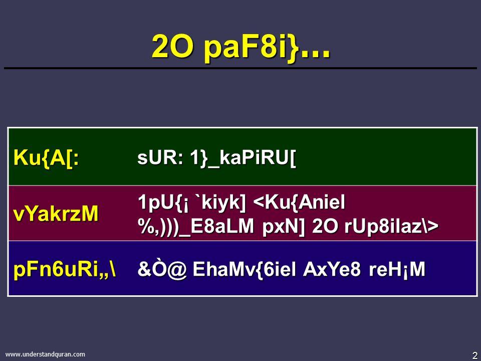 """viwu¤ Ku{A[ pFn8ienaerLu""""vSi yUzi\ ( www.UnderstandQuran.com Website UnderstandTheQuran@Gmail.com Email"""