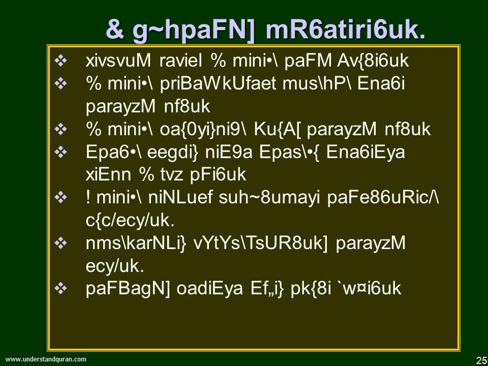 24 www.understandquran.com naM 4Æ\ pFic/u.