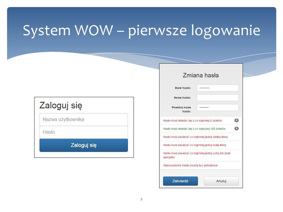 System WOW – pierwsze logowanie 5