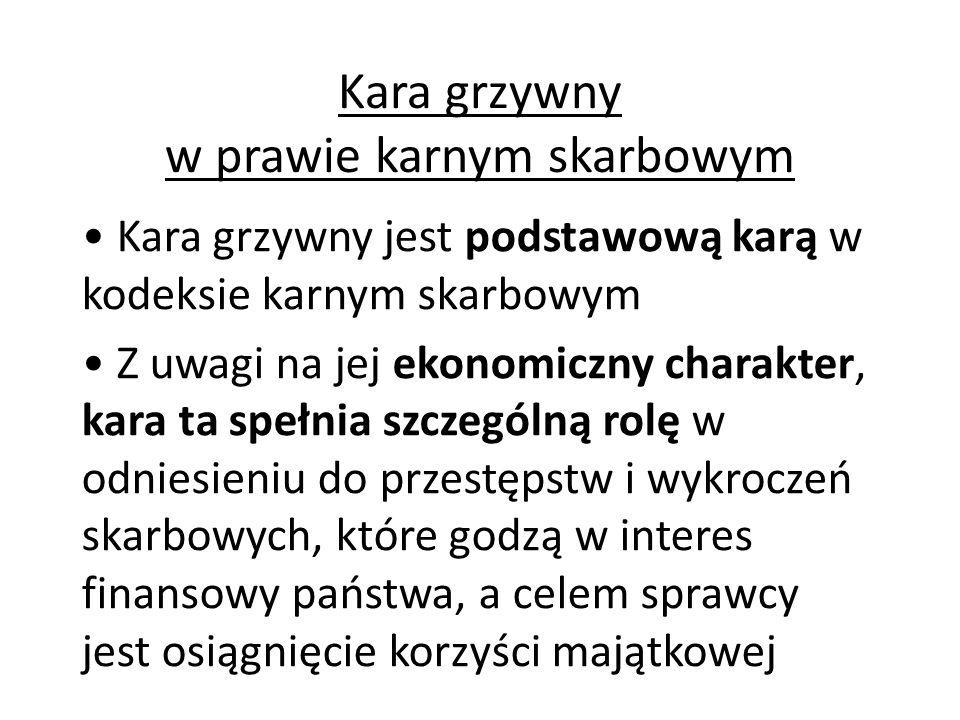8) Z przepisów k.k.s.