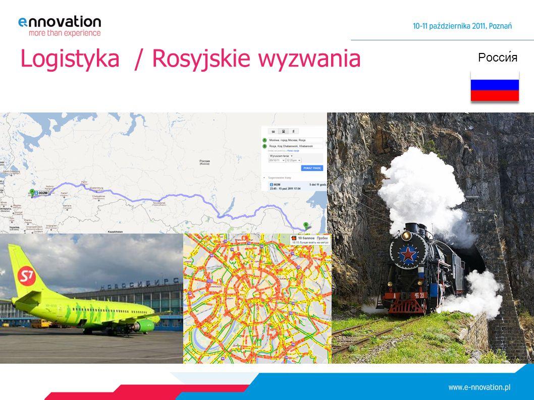 Logistyka / Rosyjskie wyzwania Росси́я