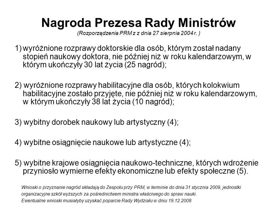 Nagroda Prezesa Rady Ministrów (Rozporządzenia PRM z z dnia 27 sierpnia 2004 r.