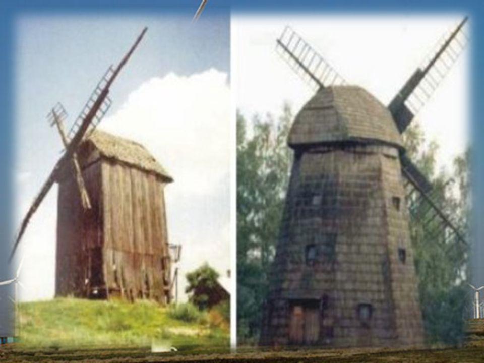 Wiatrak kozłowy to pierwszy typ wiatraka, jaki występował na ziemiach polskich (około XIV wieku, Kujawy i Wielkopolska).