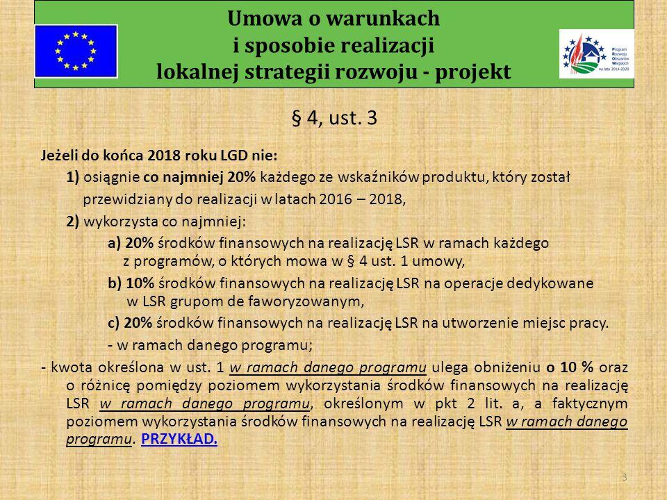 """Umowa o warunkach i sposobie realizacji lokalnej strategii rozwoju - projekt 2 Formularz """"Umowa o warunkach i sposobie realizacji lokalnej strategii rozwoju w chwili obecnej podlega konsultacjom międzyresortowym."""