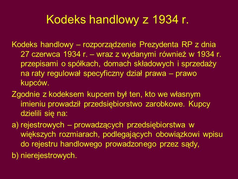 Kodeks handlowy z 1934 r.Kodeks handlowy – rozporządzenie Prezydenta RP z dnia 27 czerwca 1934 r.