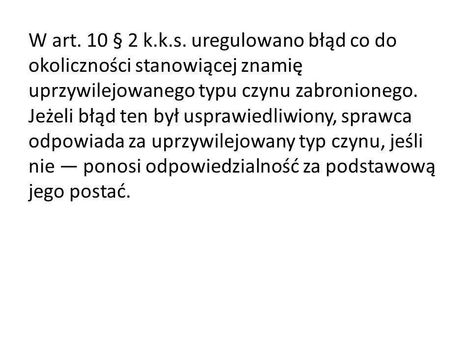 W art. 10 § 2 k.k.s. uregulowano błąd co do okoliczności stanowiącej znamię uprzywilejowanego typu czynu zabronionego. Jeżeli błąd ten był usprawiedli