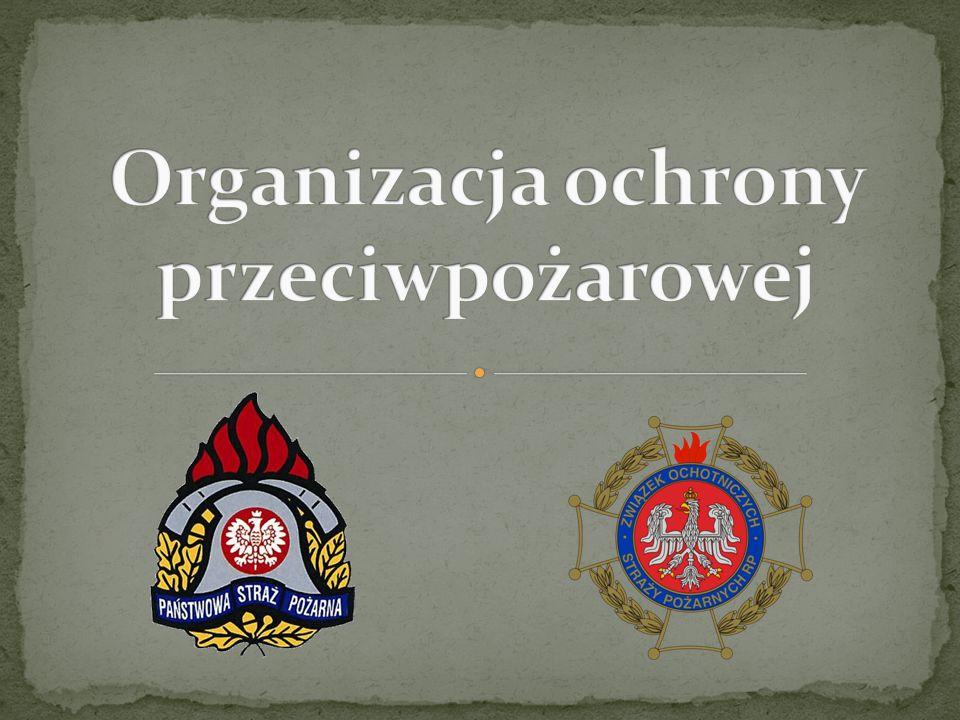 1a.W skład komendy wojewódzkiej mogą wchodzić ośrodki szkolenia.