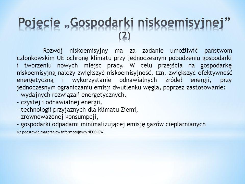 Zgodnie z wytycznymi NFOŚGW najważniejsze założenia do przygotowania Planu gospodarki niskoemisyjnej to: -zakres działań na szczeblu gminy/gmin, -objęcie całości obszaru geograficznego gminy/gmin, -skoncentrowanie się na działaniach niskoemisyjnych i efektywnie wykorzystujących zasoby, w tym poprawie efektywności energetycznej, wykorzystaniu OZE, czyli wszystkich działań mających na celu zmniejszenie emisji zanieczyszczeń do powietrza w tym pyłów, dwutlenku siarki, tlenków azotu oraz emisji dwutlenku węgla, ze szczególnym uwzględnieniem obszarów, na których odnotowano przekroczenia dopuszczalnych stężeń w powietrzu, -współuczestnictwo podmiotów będących producentami i/lub odbiorcami energii) ze szczególnym uwzględnieniem działań w sektorze publicznym,