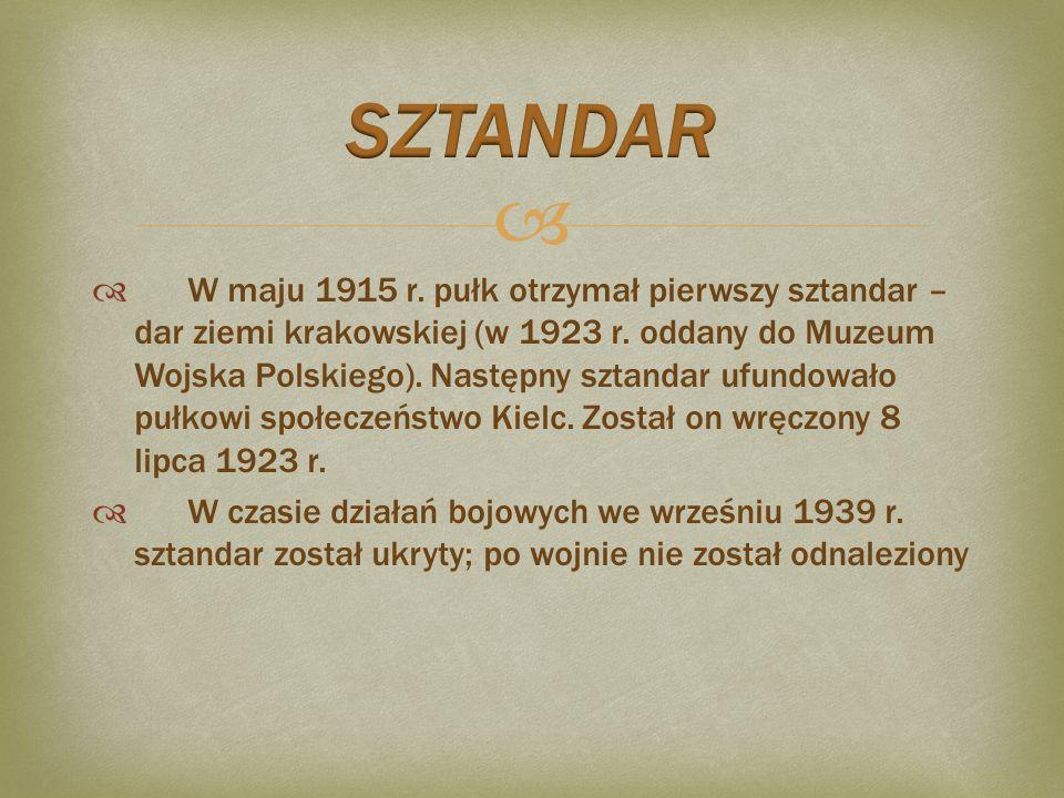   W maju 1915 r.pułk otrzymał pierwszy sztandar – dar ziemi krakowskiej (w 1923 r.