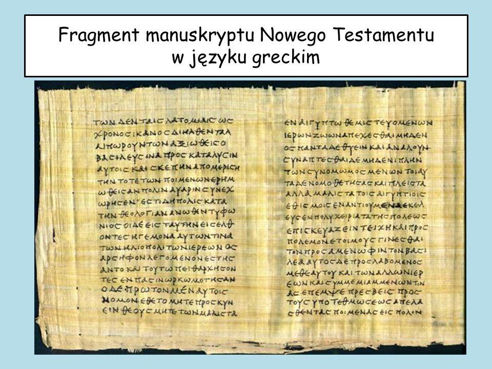 Fragment manuskryptu Nowego Testamentu w języku greckim