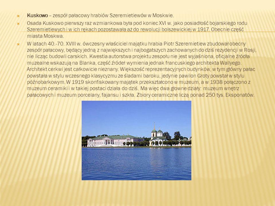 Łubianka (ros. Лубянка) – potoczna nazwa siedziby FSB (dawniej KGB i NKWD), a niekiedy samej FSB odnosząca się również do więzienia śledczego znajdują