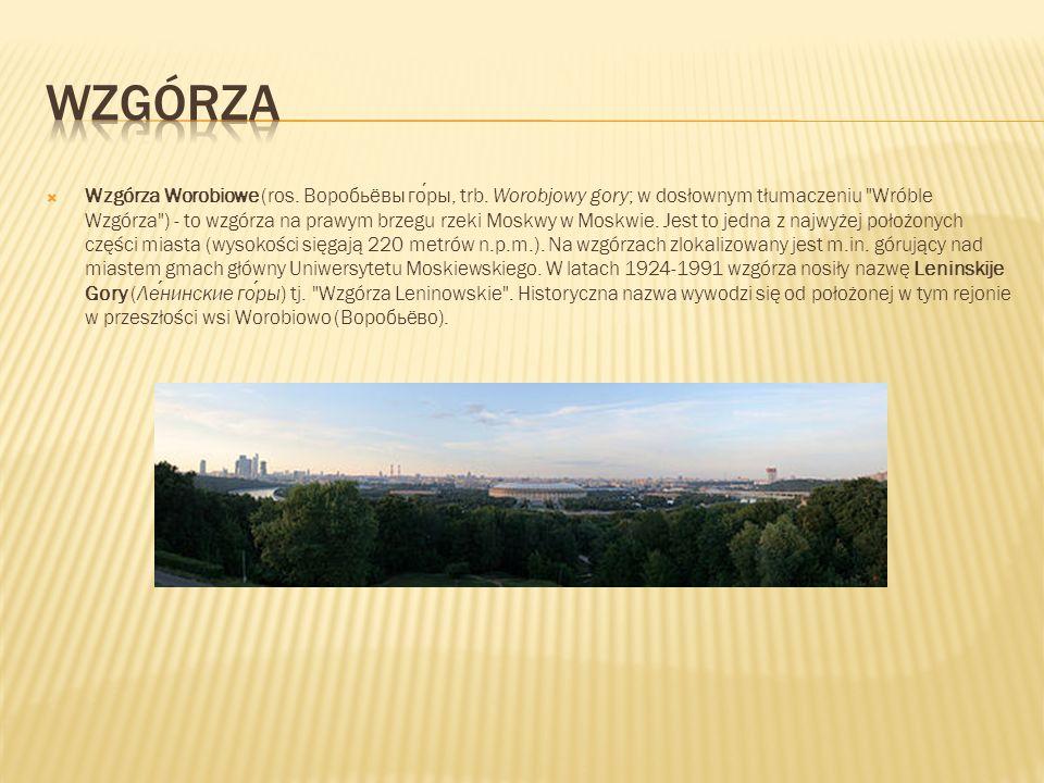 Kuskowo – zespół pałacowy hrabiów Szeremietiewów w Moskwie. Osada Kuskowo pierwszy raz wzmiankowa była pod koniec XVI w. jako posiadłość bojarskiego r