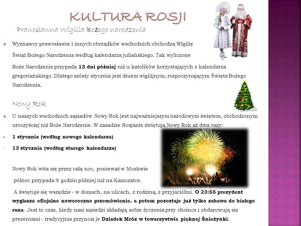 Prawosławna Wigilia Bo ż ego narodzenia Wyznawcy prawosławia i innych obrządków wschodnich obchodzą Wigilię Świąt Bożego Narodzenia według kalendarza