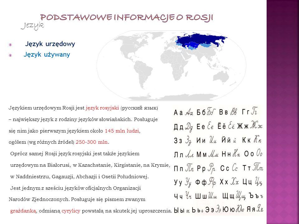 Jezyk Język urzędowy Język używany Językiem urzędowym Rosji jest język rosyjski (русский язык) – największy język z rodziny języków słowiańskich. Posł