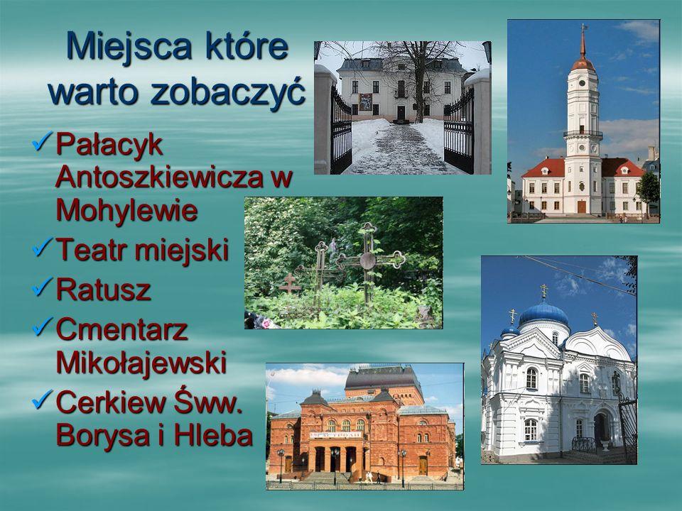 Miejsca które warto zobaczyć Pałacyk Antoszkiewicza w Mohylewie Pałacyk Antoszkiewicza w Mohylewie Teatr miejski Teatr miejski Ratusz Ratusz Cmentarz