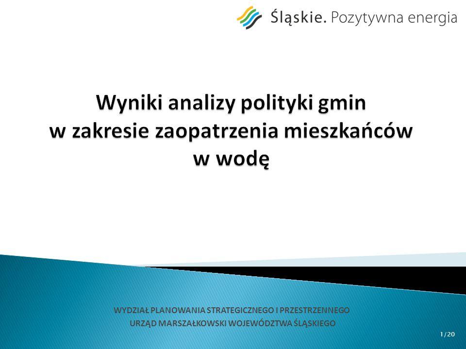 Ankietę dotyczącą funkcjonowania systemu gospodarki zaopatrzenia w wodę przesłano do gmin województwa śląskiego 20 sierpnia 2013 r.