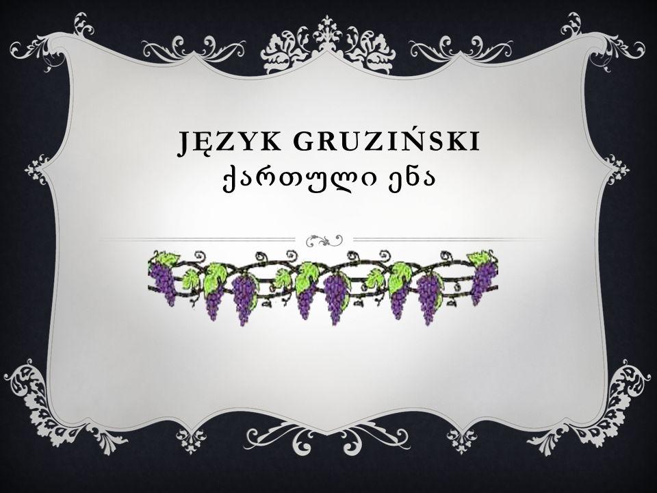 POWSTANIE JĘZYKA GRUZIŃSKIEGO Język gruziński narodził się 2000 lat przed Chrystusem; Gruziński należy do kaukaskiej rodziny językowej.