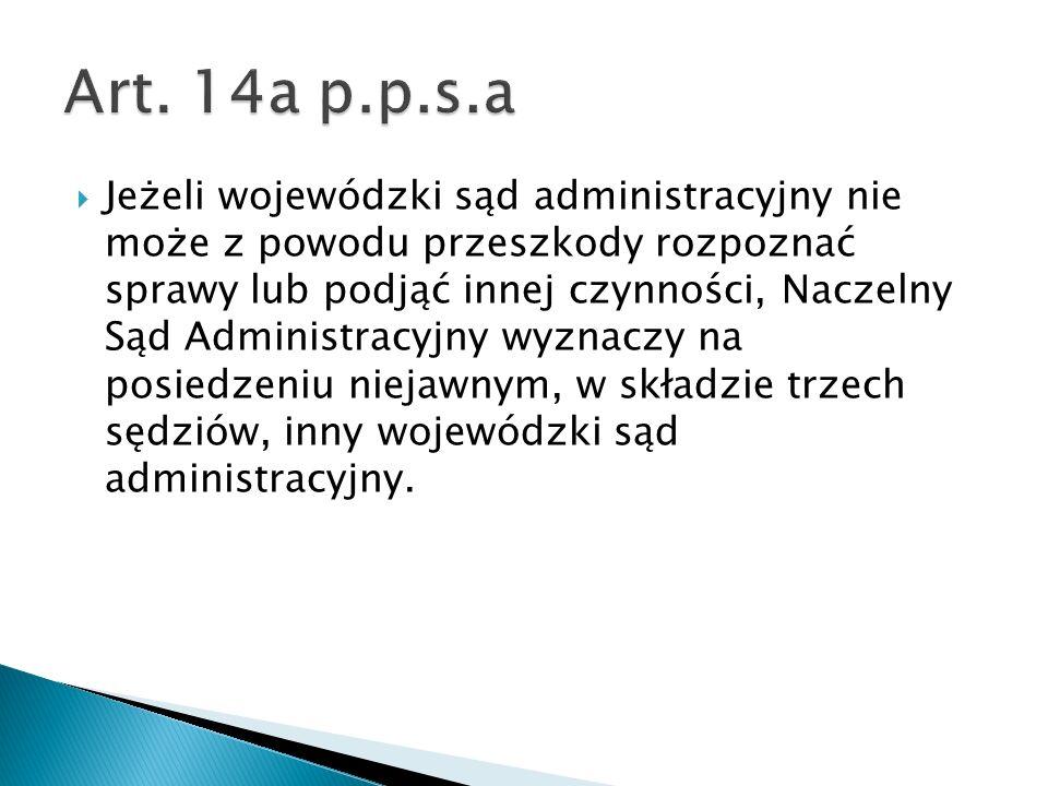 Uprawnionym do wniesienia skargi jest również inny podmiot, któremu ustawy przyznają prawo do wniesienia skargi (50.2): 1) wojewoda na uchwały i zarządzenia j.s.t.