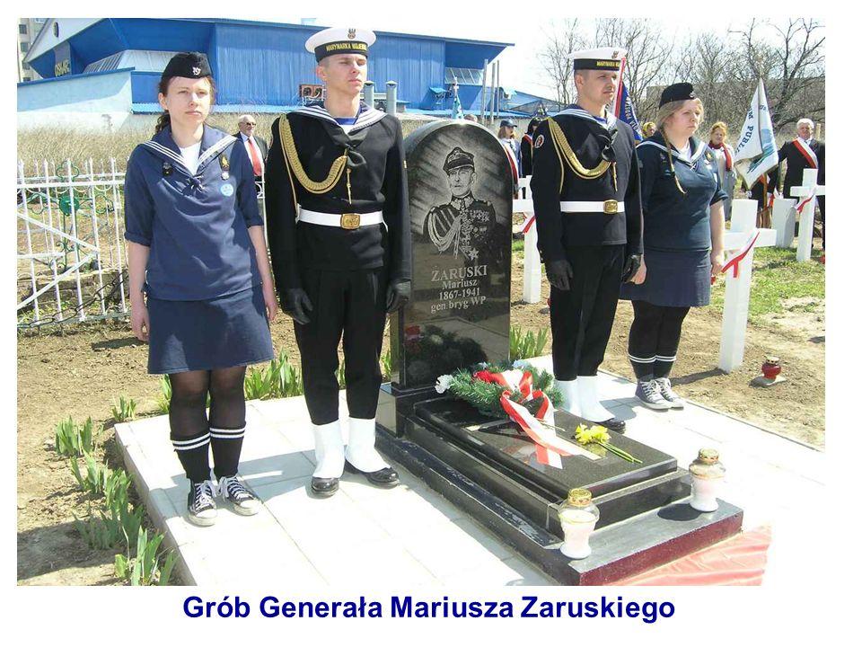 Grób Generała Mariusza Zaruskiego