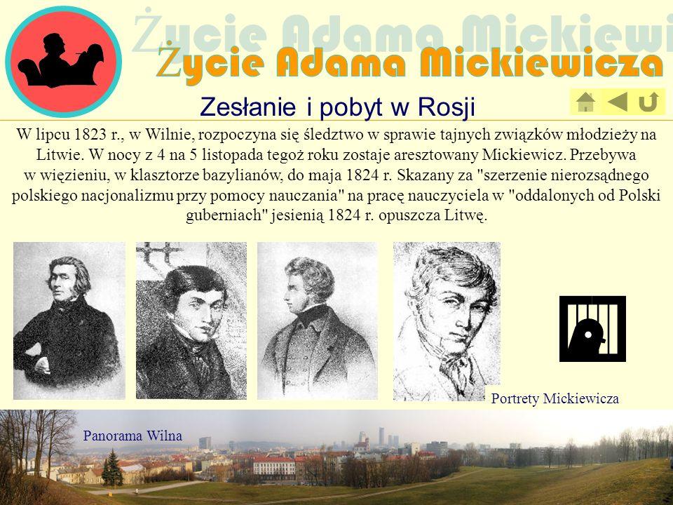 W lipcu 1823 r., w Wilnie, rozpoczyna się śledztwo w sprawie tajnych związków młodzieży na Litwie. W nocy z 4 na 5 listopada tegoż roku zostaje areszt