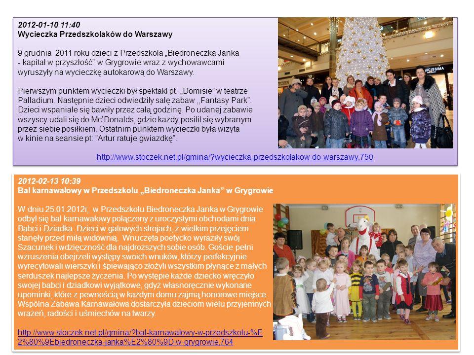 2012-01-10 11:40 Wycieczka Przedszkolaków do Warszawy 9 grudnia 2011 roku dzieci z Przedszkola Biedroneczka Janka - kapitał w przyszłość w Grygrowie w
