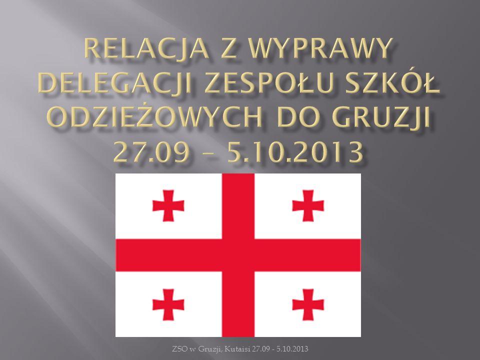 ZSO w Gruzji, Kutaisi 27.09 - 5.10.2013