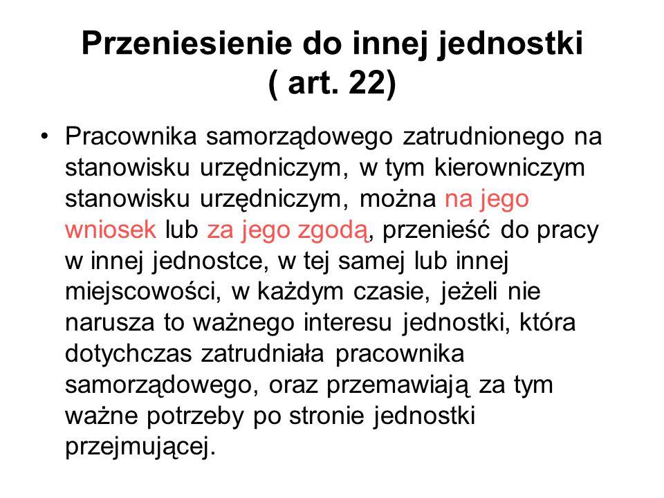Przeniesienie do innej jednostki ( art. 22) Pracownika samorządowego zatrudnionego na stanowisku urzędniczym, w tym kierowniczym stanowisku urzędniczy