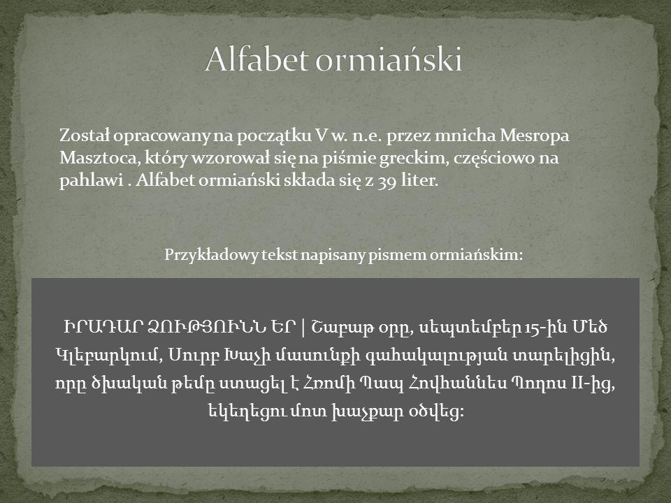 Doświadczenie wojny dotknęło Ormian na równi z Polakami.