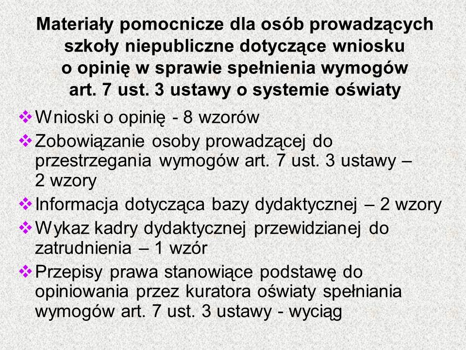 Wniosek o opinię DKO w sprawie spełnienia wymagań określonych w art.
