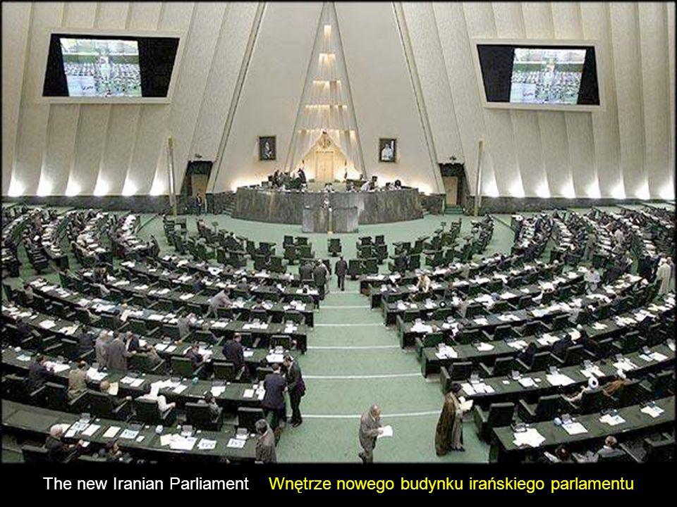 The old Iranian Parliament Stary budynek parlamentu irańskiego