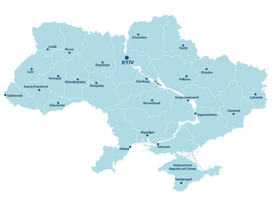 Ukraina zakończyła negocjacje nt.