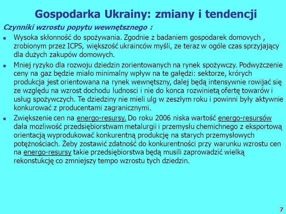 7 Gospodarka Ukrainy: zmiany i tendencji Czynniki wzrostu popytu wewnętsznego : Wysoka skłonność do spożywania. Zgodnie z badaniem gospodarek domovych
