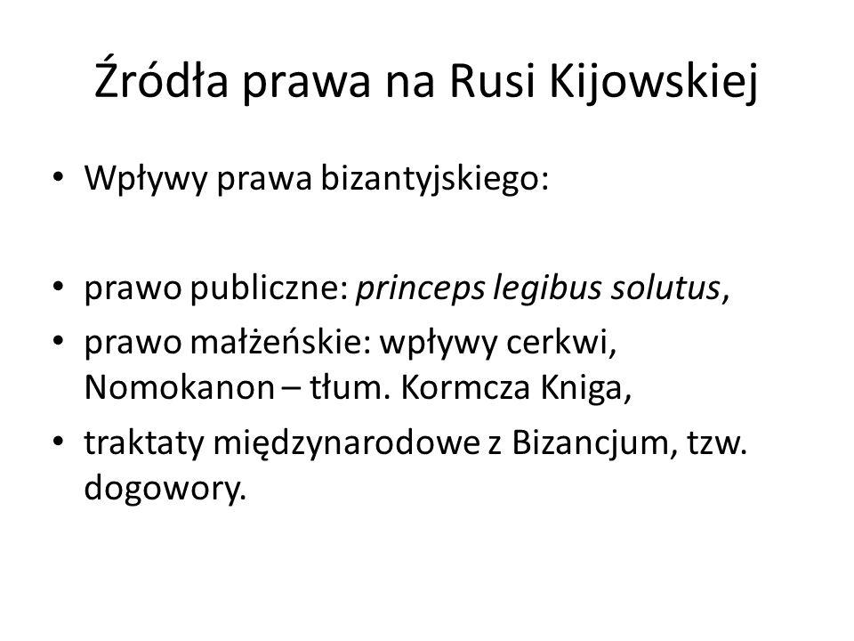 Źródła prawa na Rusi Kijowskiej Wpływy prawa bizantyjskiego: prawo publiczne: princeps legibus solutus, prawo małżeńskie: wpływy cerkwi, Nomokanon – t