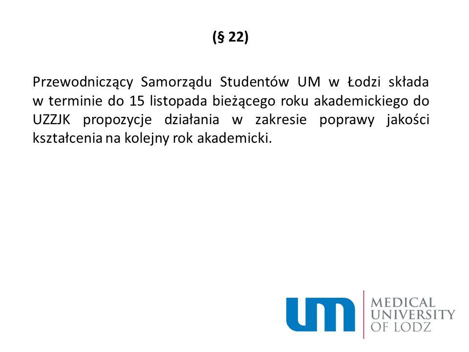 (§ 22) Przewodniczący Samorządu Studentów UM w Łodzi składa w terminie do 15 listopada bieżącego roku akademickiego do UZZJK propozycje działania w zakresie poprawy jakości kształcenia na kolejny rok akademicki.