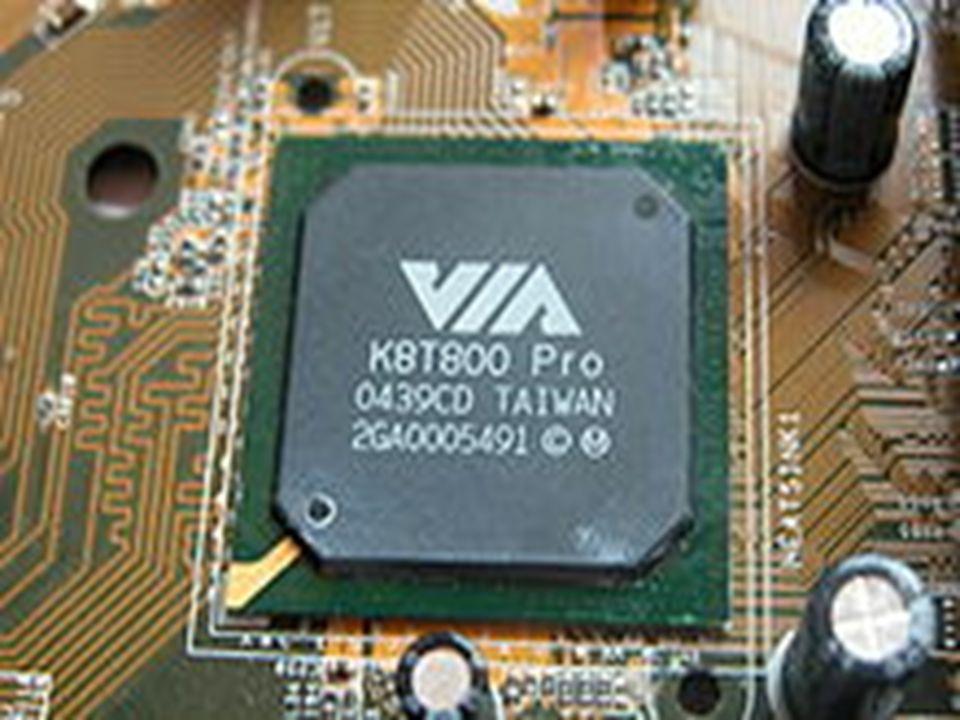 Budowa chipsetu