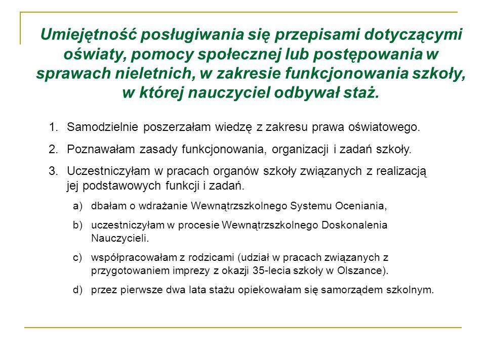 Umiejętność posługiwania się przepisami dotyczącymi oświaty, pomocy społecznej lub postępowania w sprawach nieletnich, w zakresie funkcjonowania szkoł
