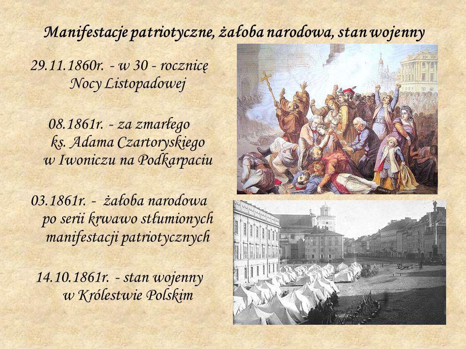 W oddziale Waligórskiego, wchodzącego w skład korpusu Langiewicza, jako szeregowy służył praktykant technikum Michał Zajączkowski ur.