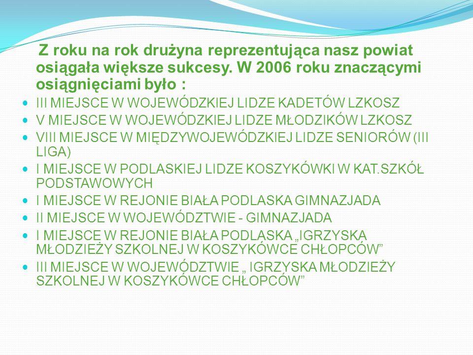 Turniej koszykówki chłopców Lublin 30.09.2006 W sobotę 30 września 2006r.