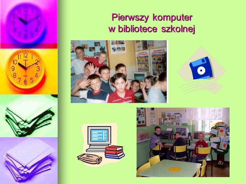 Pierwszy komputer w bibliotece szkolnej