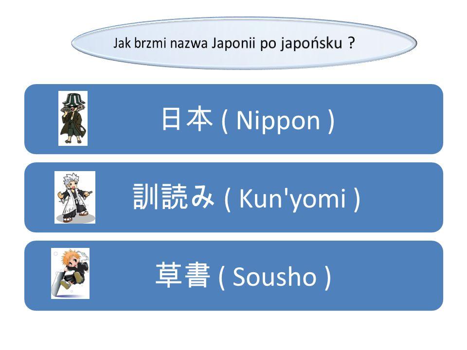 ( Nippon ) ( Kun'yomi ) ( Sousho )