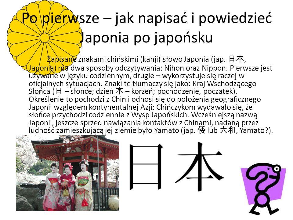 Po pierwsze – jak napisać i powiedzieć Japonia po japońsku Zapisane znakami chińskimi (kanji) słowo Japonia (jap., Japonia) ma dwa sposoby odczytywani