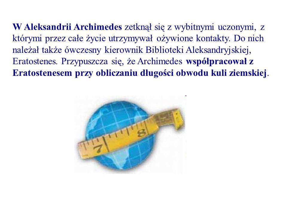 Aby ułatwić pracę wymagającą użycia dużych sił Archimedes wymyślał proste maszyny.