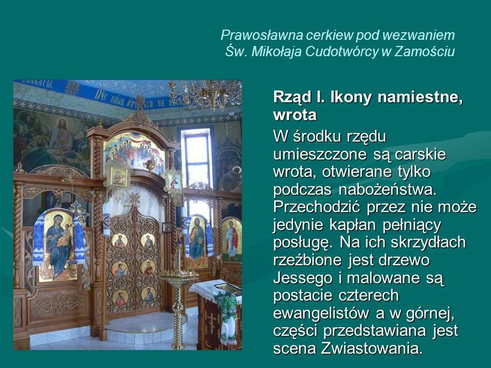 Prawosławna cerkiew pod wezwaniem Św. Mikołaja Cudotwórcy w Zamościu Rząd I. Ikony namiestne, wrota W środku rzędu umieszczone są carskie wrota, otwie